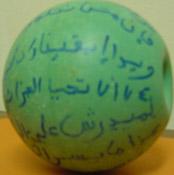 ballon1934.jpg