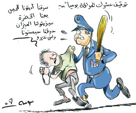 كاريكاتير مغربي ساخر