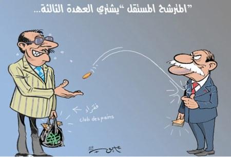 رسالة جبري الى الضمير الحي Caricature-p32-elkhabar_copy22