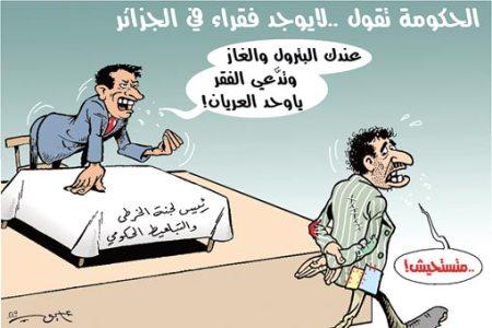رسالة جبري الى الضمير الحي Caricature-p32-elkhabar_copy731